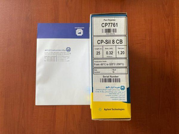 هیرسا - ستون کاپیلاری اجیلنت Agilent CP7761 از سری CP-Sil 8 CB
