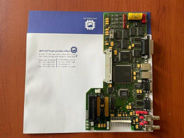 Agilent G1321-69500 EXCH PT-Refurb FLM Board